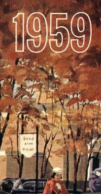1980 знак по гороскопу