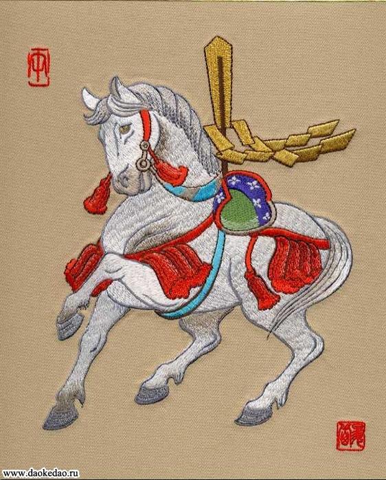 Артикул: год какой лошади 1990 производстве термобелья